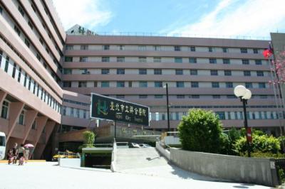 大きな病院です。