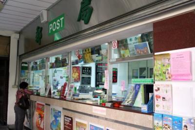普通の郵便局です。