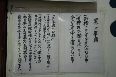 心得が日本語で。