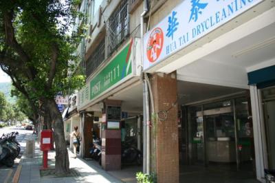 坂之上の郵便局