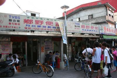 元祖の有名店