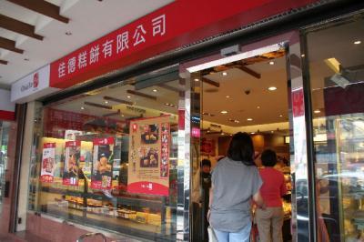 これがそのお店。