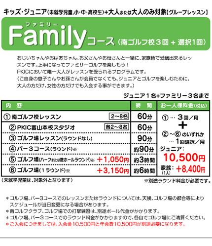family0226.jpg