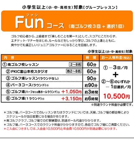 fun0226.jpg