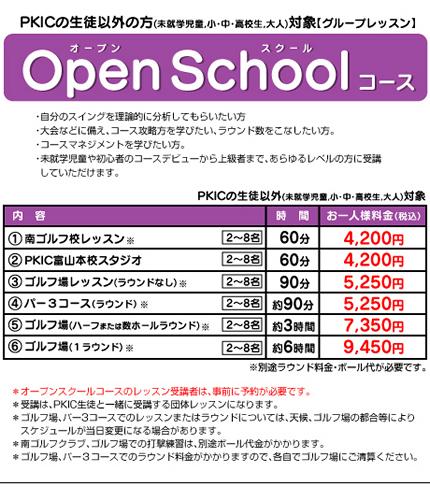 open0226.jpg