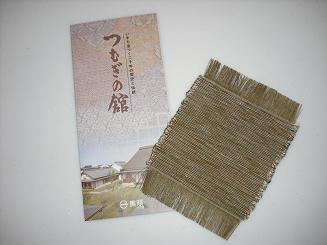 結城紬-1
