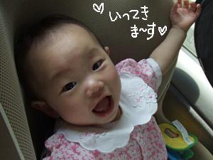 dek_20081008104100.jpg