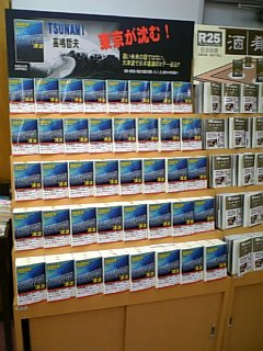 081120_kinokuniya.jpg
