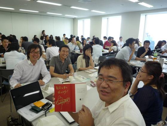 田口さんのグループ