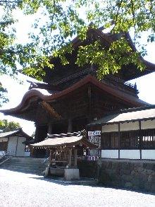 曽根崎 熊本阿蘇神社