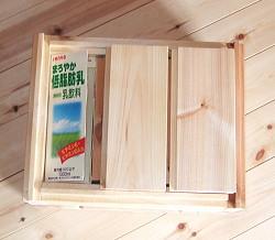 石けん用木型