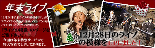 08_1228_banner1_20081230015545.jpg