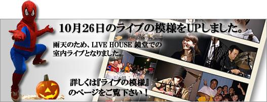 1026_banner_1.jpg
