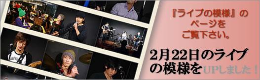 2102_banner_1.jpg
