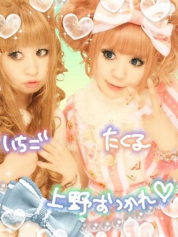 Beauty_L_VGA003ll.jpg
