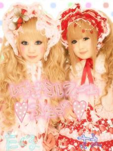 Beauty_R_VGA001_convert_20090413210117.jpg