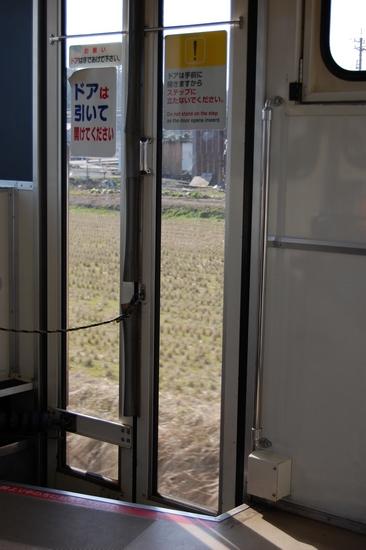 03折り戸