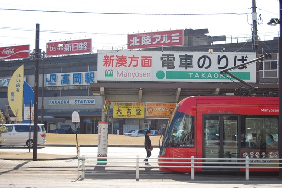 04高岡駅