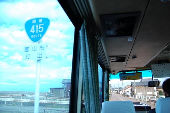 12バス中