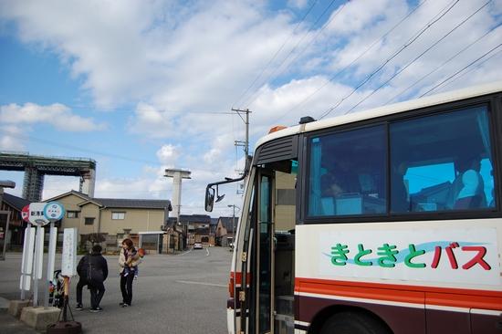 12連絡バス