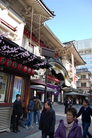 03歌舞伎座