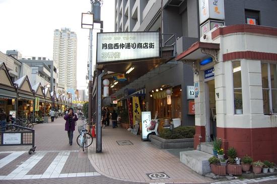 08商店街