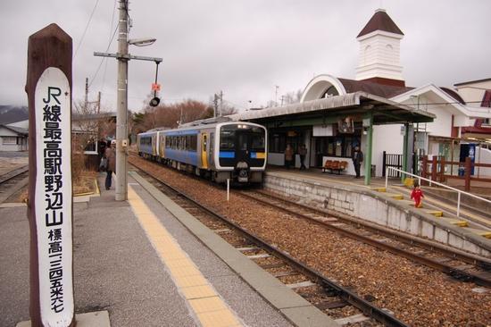 10野辺山駅