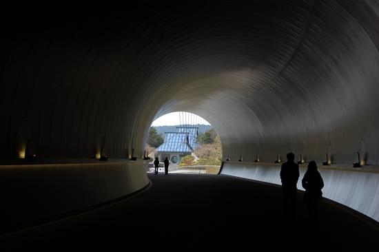 001トンネル