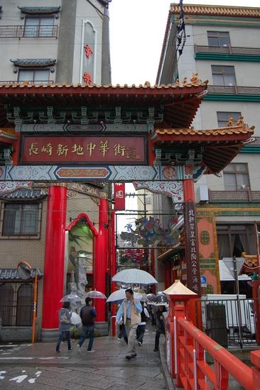 13中華街