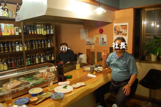18居酒屋