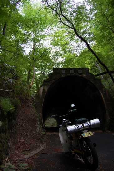 01トンネル
