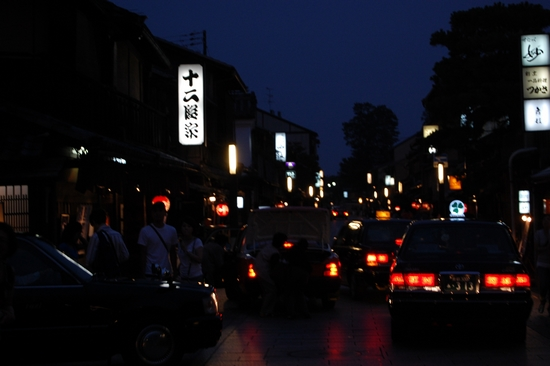 04祇園タクシー