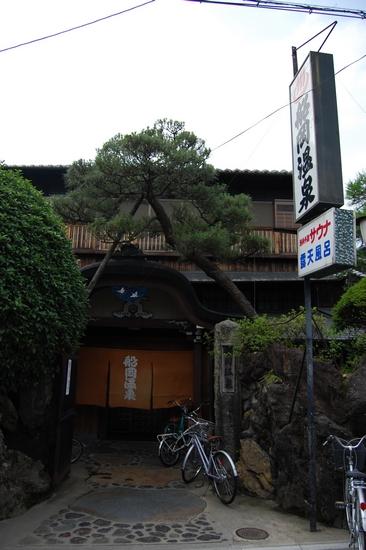 06船岡温泉