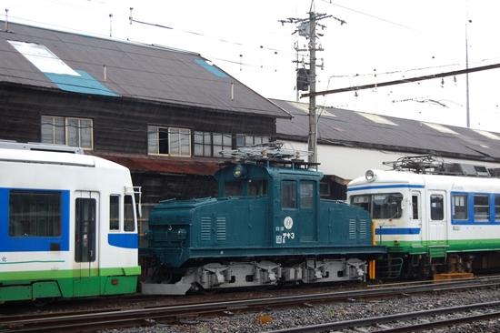 05機関車
