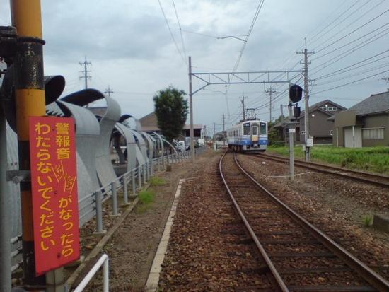 13大関駅