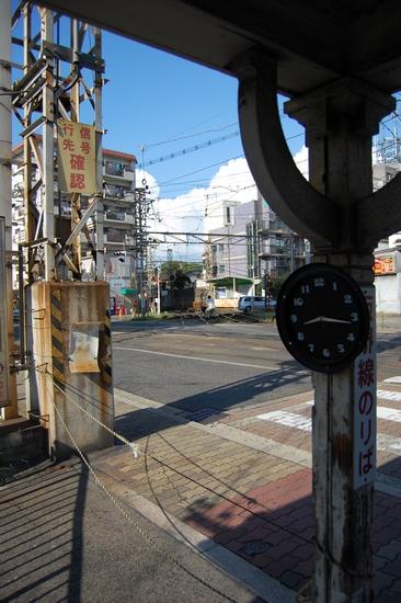 06時計駅