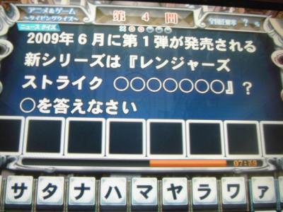 画像 1080