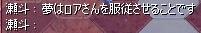Σ(´Д`●)
