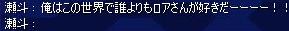 (*ノェノ)