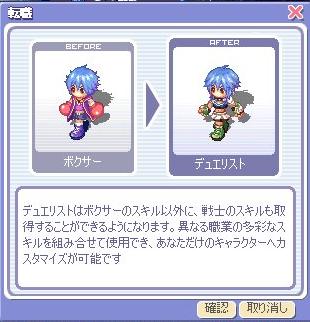 (*´∀`*)b