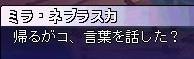 かえる(  ) ゚∀゚