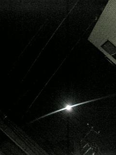 20081211230744