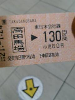 20090125052114