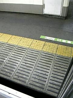 20090221182236