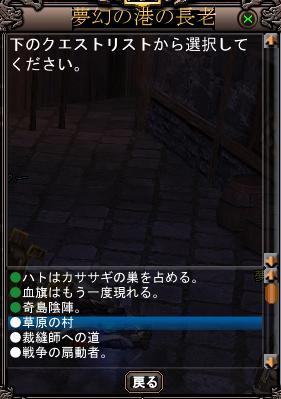 長老ヒドス(´・ω・`)