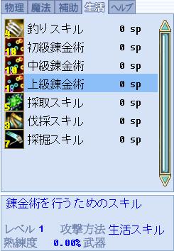 wlo2008050802.png