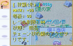 wlo2008051012.png