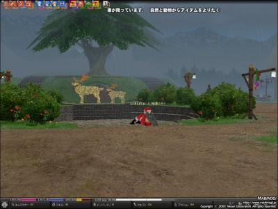 mabinogi_2008_12_21_012.jpg