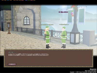 mabinogi_2008_12_21_021.jpg