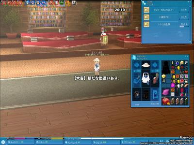 mabinogi_2008_12_31_005.jpg